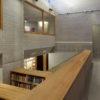 Foto av biblioteket i Aasen-tunet, teikna av arkitekt Sverre Fehn.
