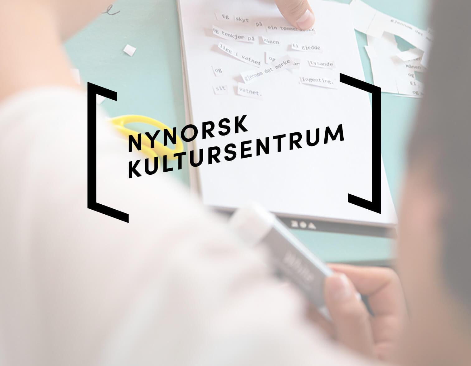 Bilete av den nye logoen til Nynorsk kultursentrum
